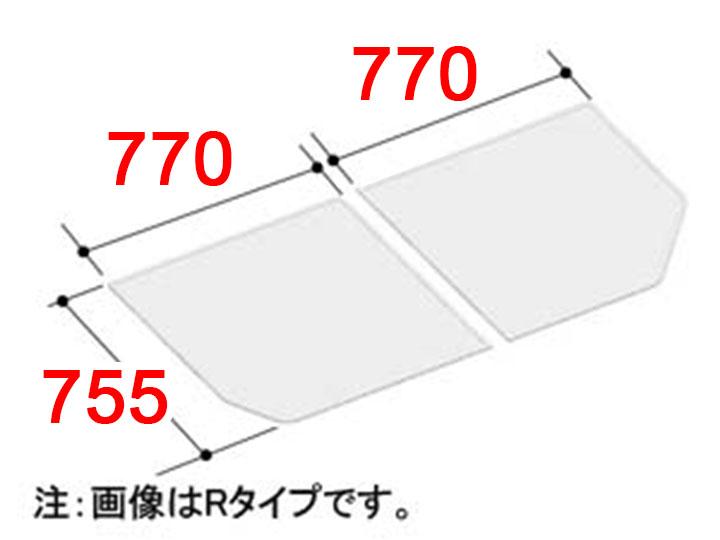 送料無料 LIXIL 風呂ふた 組フタ[YFK-1576B(5)R]
