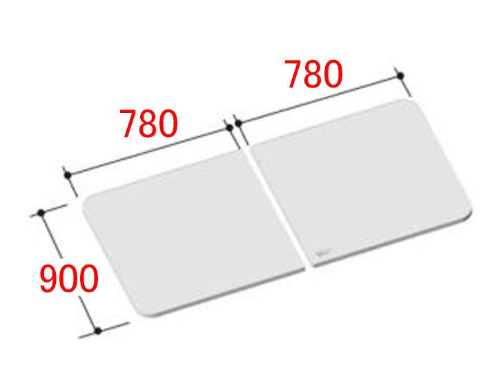 送料無料 送料無料 LIXIL 風呂ふた 組フタ[YFK-1690B(2)-D]