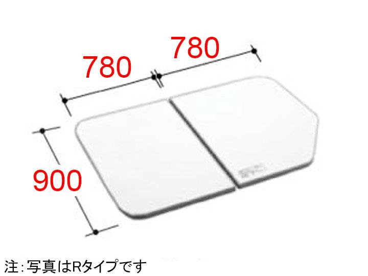 送料無料 LIXIL 風呂ふた 組フタ[YFK-1690B(4)R-D]