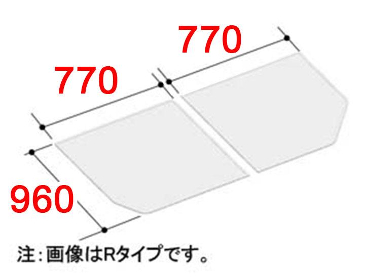 送料無料 LIXIL 風呂ふた 組フタ[YFK-1596B(4)R-D]