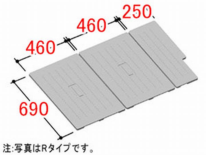 LIXIL INAX 風呂ふた 3枚組み 組フタ[TB-120SKL]