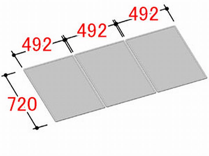 LIXIL INAX 風呂ふた 3枚組み 組フタ[YFK-1575C(2)]