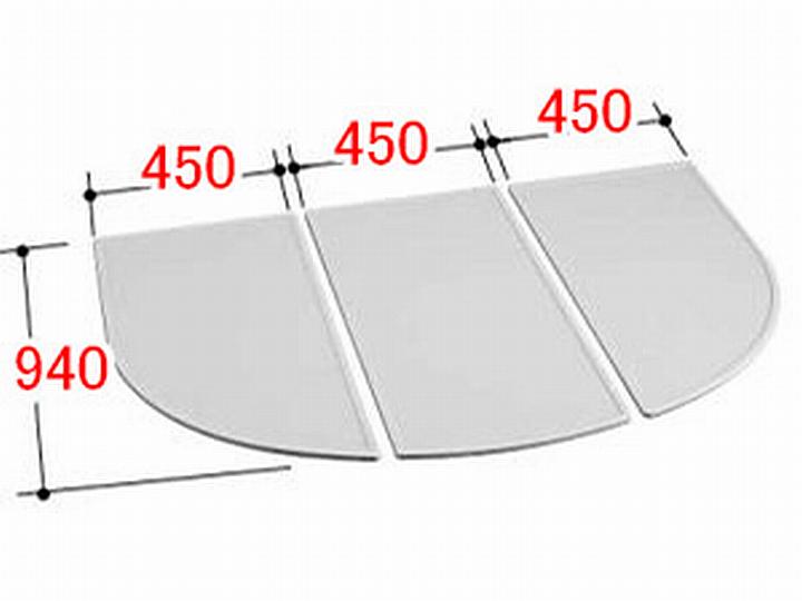 LIXIL INAX 風呂ふた 3枚組み 組フタ[YFK-1494C(1)]