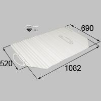 送料無料 トステム フック付浴槽巻きフタ 商品コード : RTPS001【jyapaken】
