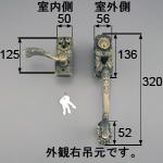 TOSTEM(LIXIL) ドア( サムラッチハンドル)把手セット右用 商品コード : AZWZ740 色 : ブロンズ 内容物 : 把手セット×1、キー×3、取付ネジセット×1 備考 : 材質:ダイカスト