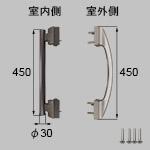 TOSTEM(LIXIL) 把手ムーンハンドルセット 商品コード : ZDC439C 色 : シャイングレー 内容物 : 把手セット(内・外)×1、取付ネジセット×1
