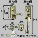 【最大500円OFFクーポン配布中 内容物】TOSTEM(LIXIL) ドア(サムラッチハンドル)把手セット : 左用 商品コード : AZWZ802 色 : 色 艶消しゴールド 内容物 : 把手セット×1、シリンダー×1、サムターン×1、キー×5、取付ネジセット×1, selectstore:3f5e4c04 --- sunward.msk.ru