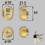 TOSTEM(LIXIL) ドア錠セット(MIWA URシリンダー) 商品コード : DGZZ1031 色 : ゴールド(鍵穴上部のTOSTEMロゴマークもゴールド色です)内容物 : 本体×2、キー×5
