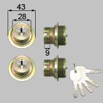 【最大500円OFFクーポン配布中 : 内容物】TOSTEM(LIXIL) 本体×2 ドア錠セット(MIWA JNシリンダー)内筒のみ お使いの鍵の形状・差込み口の向きと合っていることを確認してください。商品コード : DCZZ1026 色 : ブラウン 内容物 : 本体×2, ミサトチョウ:adb49f90 --- sunward.msk.ru