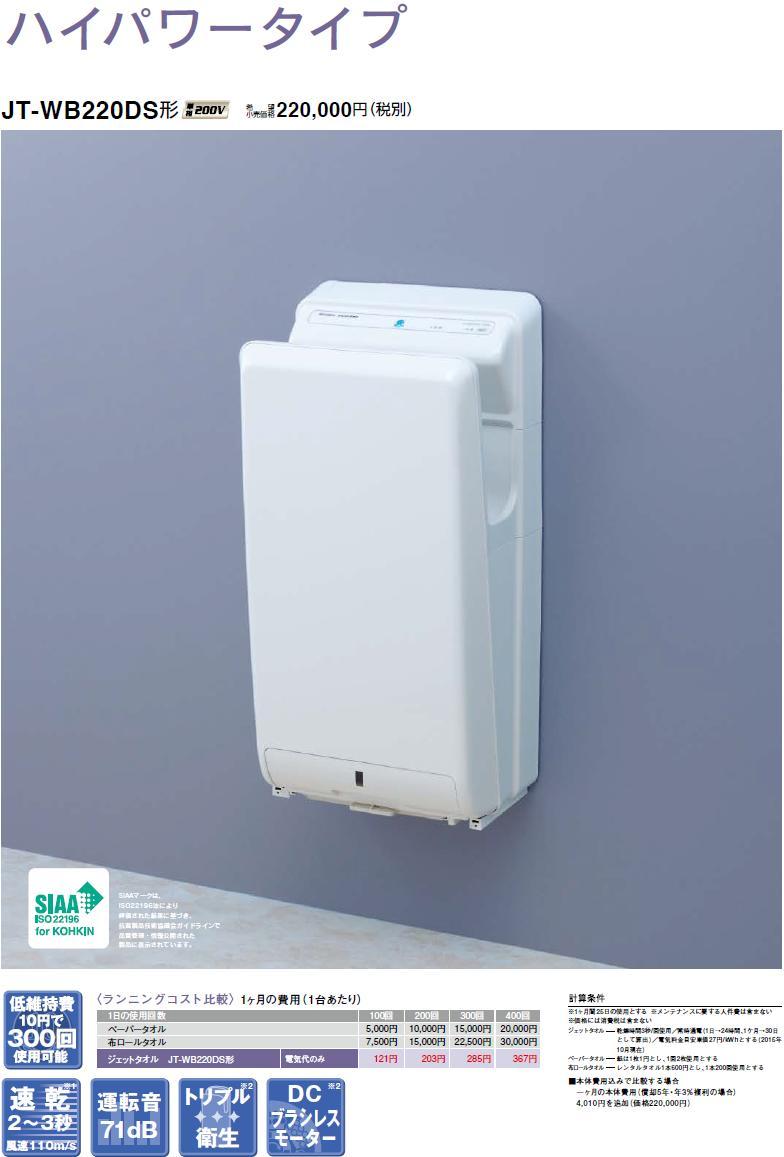 mitsubishi dryers dryer world w hand hepa high speed vmax filter