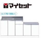 【メーカー直送にて送料無料】マイセット MYSET M1-165K(シンク左) 165X55X80cm 一体型流し台 壁出し水栓仕様(水栓金具別売)
