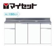 【メーカー直送にて送料無料】マイセット MYSET M1-150S 150X55X80cm 組み合わせ型流し台 一槽流し台 壁出し水栓仕様(水栓金具別売)