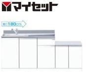 【メーカー直送にて送料無料】マイセット MYSET M1-180DK(シンク右) 180X55X80cm 一体型流し台 トップ出し水栓仕様(水栓金具別売り)