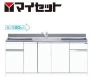 【メーカー直送にて送料無料】マイセット MYSET M1-180DS 180X55X80cm 組合せ型流し台 一槽流し台 トップ出し水栓仕様(水栓金具別売り)