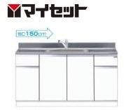 【メーカー直送にて送料無料】マイセット MYSET M1-150DS 150X55X80cm 組合せ型流し台 一槽流し台 トップ出し水栓仕様(水栓金具別売り)