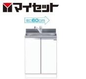 【メーカー直送にて送料無料】マイセット MYSET M1-60DS 60X55X80cm 組合せ型流し台 全槽流し台 トップ出し水栓仕様(水栓金具別売り)