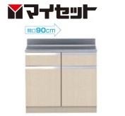 【メーカー直送にて送料無料】マイセット MYSET M1-90T 90X55X80cm 調理台