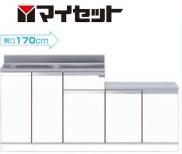 【メーカー直送にて送料無料】マイセット MYSET M3-170K(シンク左) 175X46X80cm 【薄型】一体型流し台