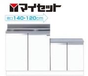 【メーカー直送にて送料無料】マイセット MYSET M3-120K(シンク左) 120X46X80cm 【薄型】一体型流し台