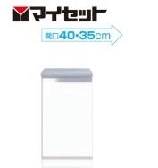 【メーカー直送にて送料無料】マイセット MYSET M3-40HG 40X45X73cm 【薄型】一口調理器用コンロ台