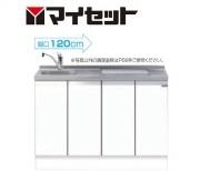 【メーカー直送にて送料無料】マイセット MYSET M5-120DS2(シンク左) 120X60X85cm 【深型】 ベースキャビネット(写真の2口IHヒーター・水栓は別売)