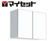 【メーカー直送にて送料無料】マイセット MYSET Y1-75KNT 75X31.1X60cm 多目的吊り戸棚
