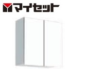 【メーカー直送にて送料無料】マイセット MYSET Y1-60ENT 60X20.1X60cm 多目的吊り戸棚