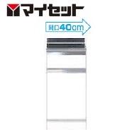 【メーカー直送にて送料無料】マイセット MYSET S1-40T 40X55X85cm 調理台 受注生産品