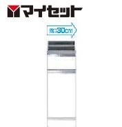 【メーカー直送にて送料無料】マイセット MYSET S1-30T 30X55X85cm 調理台 受注生産品
