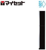 【メーカー直送にて送料無料】マイセット MYSET S5-30TUS+S5-30FT (30X35.8X70cm)+(30X35.8X110cm) 玄関収納 トールユニット 受注生産品