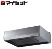 【メーカー直送にて送料無料】マイセット MYSET MY-1E-751(シルバー)(75X60X20cm) 平型レンジフード