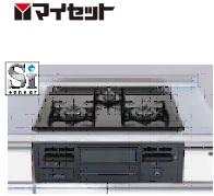 【メーカー直送にて送料無料】マイセット MYSET DG32N1SQ1 3口コンロ・グリル付 ガスコンロ