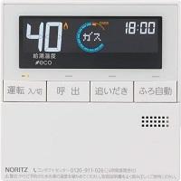 ノーリツ(NORITZ)石油給湯器用リモコン RC-J122ME(T) 台所リモコン
