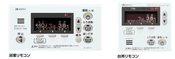 【送料無料】ノーリツ(NORITZ)マルチリモコン RC-8001マルチセット(T)