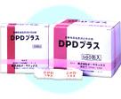 【メール便対応可】オーヤラックス 残留塩素測定試薬DPDプラス(100包入)×5個セット