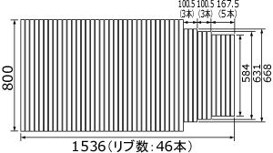 パナソニック panasonic 風呂フタ(長辺1536ミリ×短辺800ミリ:巻きフタ:長方形:切り欠きあり)RL91050