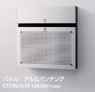 パナソニック(PANASONIC)宅配ポスト CTCR2151S パネル : アルミパンチング COMBO-F 宅配ボックス・サインポス