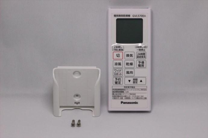 パナソニック リモコンスイッチ FFV1310632