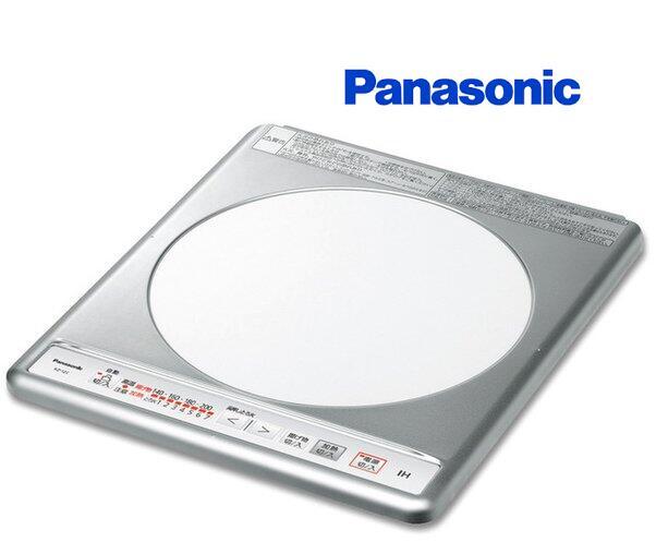 在庫有 パナソニック KZ-11C Panasonic IHクッキングヒーター 春の新作 ステンレストップ 《週末限定タイムセール》 KZ-11BPの後継機種 1口ビルトインタイプ 早い者勝ち