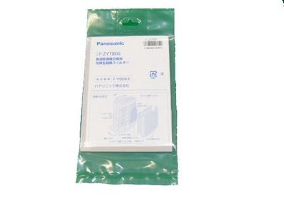 デポー パナソニック 除湿乾燥機 光再生脱臭フィルターF-ZYT806 至高