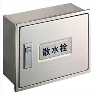 三栄水栓 SANEI  R81-3 散水栓ボックス R81-3-190X235