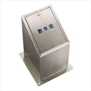 三栄水栓 SANEI  R812 散水栓ボックス R812