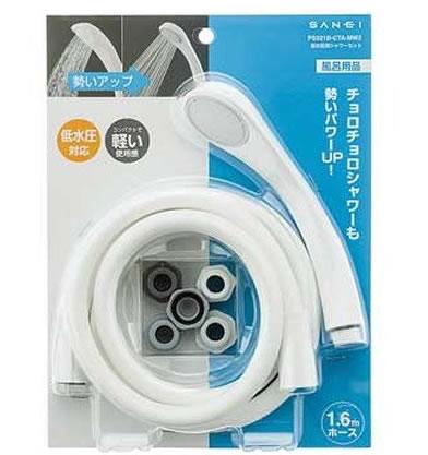 ◇在庫有 三栄水栓 PS321B-CTA-MW2 用シャワーセット バスルーム用 【ss0627】
