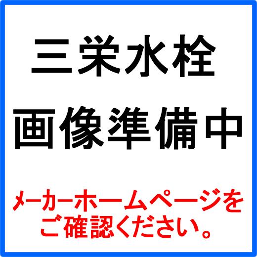 三栄水栓 SANEI  ステンレス水栓柱(下給水) 品番:T8000 呼び:60X1200 商品番号:T8000-60X1200