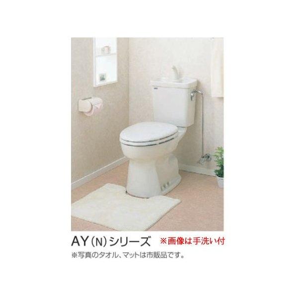 セキスイ 簡易水洗便器 セキスイリブレット AY-TD(N) RVA61W 手洗付き 暖房便座付【関東甲信越以外は送料別途】