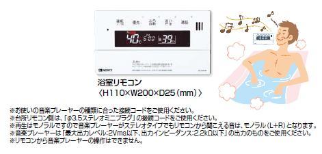 マイクロバブル非対応 【RC-9181P-1マルチセット】