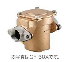 日立 GF-25X 日立ポンプ 砂こし器 砲金製【hat】