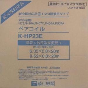 Pakil 好设备 K-HP23E (K HP23E9) 02P24Oct15