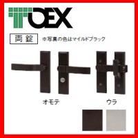 LIXIL(TOEX)8AKD02MB 交換用汎用錠 アーム式両錠 マイルドブラック