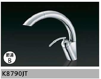 【送料無料】タカラスタンダード ハンドシャワー水栓 K8790JT